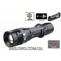 3000W Фонарь аккумуляторный Bailong BL-8455 Police 3000W